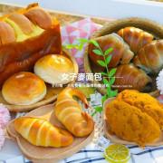 女子麥面包不吃嗎??完整包裝販售,帶了就走的安心麵包!全台唯一全女姓麵包師傅的麵包店「女子麥面包」 - 台南好Food遊