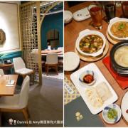 台北京站美食-真珠 台灣家味- Dannis & Amy魯蛋妹和大腸弟