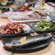 簡單燒烤與調味,吃到海鮮的新鮮滋味,南港新興居酒屋 | 【台北市南港區-南港展覽館站】三葉千座