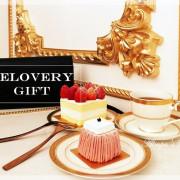 台北東區 ∥ 宮廷風網美蛋糕店-Gelovery Gift 蒟若妮法式甜點 好吃好拍真心推♥