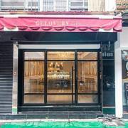 【台北甜點店】Gelovery Gift 蒟若妮法式甜點店-如夢幻般的美妙滋味饗宴