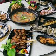 桃園中壢美食-烤貝烤牡燒烤店,路邊攤的價格卻吃得到媲美餐廳級的料理!七顆烤牡蠣只要70元!(邀約)