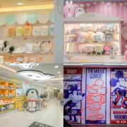 台北7-11卡通超商主題店X魔王 一次給你四家可愛萌翻的主題聯名超商 角落生物 史奴比 迪士尼米奇 卡娜赫拉 內文有各家超商資訊交通
