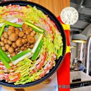 【劍南路站】全新網美風格韓國料理,招牌「千歲鍋」美得像朵花,起司年糕、韓式炸雞都必吃!
