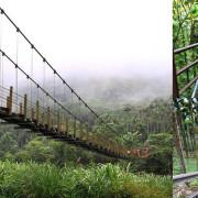【雲林‧古坑】華山小天梯&情人橋‧煙霧渺渺的山中美景,IG網美打卡勝地
