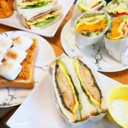 用蔬菜取代吐司的清爽蔬食包!誠食早午輕食堂有鄰家感,早鳥外帶吐司送飲料!