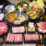 超狂!蒙古火鍋一人只要550元,近150種食材讓你無限呷免驚!