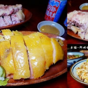 桃園平鎮美食 ▶ 辛梅 阿嬤的味道 ▶ 獨特的肉燥雞湯麵 桃園古早味美食、懷舊小吃、銅板美食!