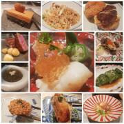 【台北.信義安和站】初魚鐵板燒。無菜單料理一人$1760。5A和牛+北海道干貝+南非鮑魚+半隻龍蝦