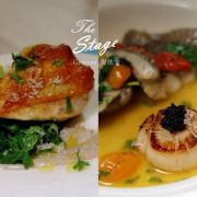 信義安和站 | The Stage Canteen就像到朋友家做客的地中海料理 私廚般地輕鬆自在 - ifunny 艾方妮的遊樂場