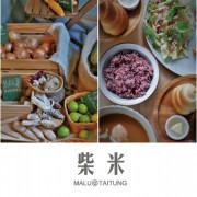 《台東美食》柴米Dailykitchen│台東也有好吃好健康的超美日系文青風早午餐