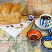 手感麵包.好吃的淨。生吐司/極軟。桑葚優格吐司──Hoganbakery哈肯舖
