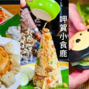 「呷賀小食鹿」全新手作早午餐,還有泰式早午餐、隱藏版泰國員工餐,讓你一秒到泰國! - 台南好Food遊