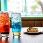 【台灣,嘉義市】昭和J11咖啡館,路過嘉義美術館老建築被吸引住的網美咖啡館。(嘉義咖啡館,下午茶)