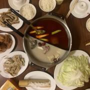 ▶桃園美食◀梁記麻辣鍋。鄰近中壢SOGO本地人大推私房麻辣鍋,鍋底白飯無限加