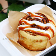 花蓮咖啡廳/甜點下午茶『小和好點』肉桂捲屆的LV,每人限購2個!菜單價位,宅配肉桂捲