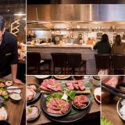 【臺南美食】台南燒肉店|傳承正統日式燒肉文化|手切冷藏頂級肉品|店員的協助讓燒肉變好吃了|多人和一個人都適合的燒肉店~~壹心燒肉台南安平店 - 南人幫