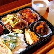 〖Finebox 好食〗韓國女生開的便當店!豪華편리한多達七樣菜.附大醬湯&手工飲