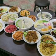 中壢新屋交流道美食-台南肉燥飯,完整演繹真正台南味的特色精緻小吃!(邀約)