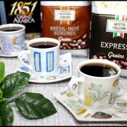 【阿拉比卡咖啡豆推薦】GORDEN國登優品 樂家咖啡~法國市占率第一的咖啡品牌,BISTROT掛耳式咖啡x名廚濃縮Expresso咖啡豆x經典1851咖啡磚!