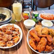 【新竹韓式炸雞】起家雞新竹巨城店 新竹也能吃到韓國正宗韓式炸雞 必嘗去骨頂級洋釀炸雞!豪爽吃肉、每口都是鮮嫩雞腿肉!