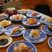 【台中豐原】藏壽司Kura Sushi│人氣迴轉壽司,期間限定北海道大帆立貝&生鮭魚祭,品項豐富還可玩扭蛋