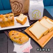 中永和美食。一之軒南勢角店  買麵包也有舒適衛生大空間  軟綿生吐司/松露蘑菇吐司  養身亞麻子枸杞麵包