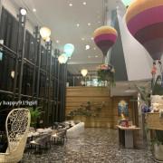 [台東]趣淘漫旅★2020年全新開幕熱氣球主題飯店,硬體設備很OK但服務待加強