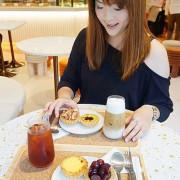 台北米其林星廚全新手工酥塔品牌【TART TAIPEI】耗時4日手工塔精緻呈現!!