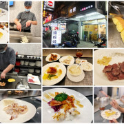 屏東美食【億饌精緻鐵板燒】食材新鮮嚴選 醬料講究自製 餐點精緻擺盤 平價消費、高檔享受的鐵板燒料理