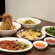 台中美食 │ 青承麵舖 90年老房子改造的文青麵店 好吃到很容易就賣完 必點麻醬麵回訪率超高