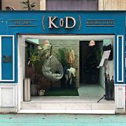 【國父紀念館站】超浪漫古典網美餐廳 ‧ 鄰近國父紀念館相機拿起四處拍 ‧ 連楊丞琳也來過 ‧ K.D Bistro Taipei