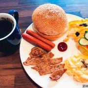 一起早午餐-桃園八德/平價親切.小清新風格早餐店 - 潔絲蜜愛生活
