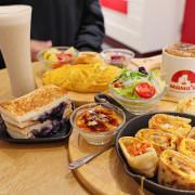 大安區早午餐推薦。MaMas 鐵鍋早午餐。銅板價就能吃到韓式燒肉起司蛋捲餅、藍莓乳酪起司三明治(菜單價格)捷運科技大樓美食