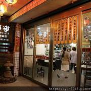 花蓮市餐廳/北海道日式料理