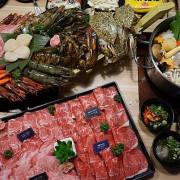 大魔 ‧ 大满足鍋物 - 超澎湃海鮮火鍋,生食級干貝,極品龍蝦,頂級A5和牛,台灣最強肉品火鍋推薦