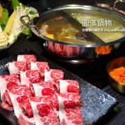 圓滿鍋物 和牛/伊比利豬/波士頓龍蝦 精心熬煮好湯頭,愉快溫馨用餐環境