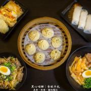 高雄鳳山︱加依軒小籠湯包 鳳山車站旁學生價的湯包、蓋飯和麵食,滿200就可以外送了啊!