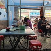 台南市仁德區-張家水餃