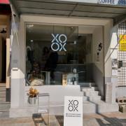 韓系外帶咖啡店-獨特水果咖啡+每日手作精品甜甜圈