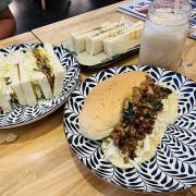 【新北 三重】朝食x夕食//吃比瘦更有福 從早上營業到晚上 溫馨的用餐環境 打卡還送甜點