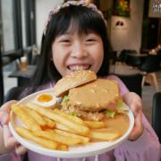 【八德美食】興仁夜市附近《陪你走一段路》庇護餐廳~吃飯.喝下午茶還能做公益!   哪哪麻