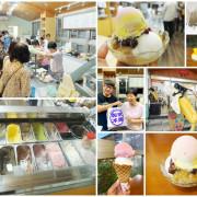 美濃冰品推薦【常美冰店(魔法阿嬤的新家)】庭園美景懷舊冰店 熟悉古早味香蕉清冰、芋仔冰、枝仔冰