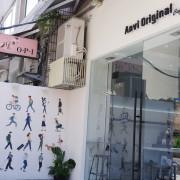 Anvi Original café -都會風格咖啡店,人物壁畫好拍照,還有咖啡杯可以收集