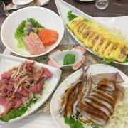 嘉義美食-船老大囍宴餐廳 -豪華.熱鬧、美味.新鮮