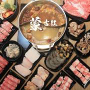 桃園市府美食,蒙古紅安格斯牛火鍋吃到飽只要550元!
