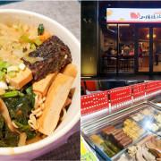 【桃園美食】小豬很忙蔬果滷味-青埔店 中藥材與蔬果每日新鮮熬煮湯頭
