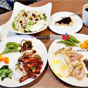 【六張犁不限時咖啡廳】Homies Coffee/提供中式料理,現點現做,不限時間隨你坐,每個座位皆有插座有wifi