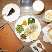 【Homies Coffee】台北信義區咖啡推薦 六張犁不限時咖啡廳 現做中式料理 精選下午茶套餐 附插座&Wifi