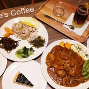 【六張犁不限時咖啡廳】『Homies Coffee』近六張犁站/信義區咖啡/中式簡餐/平價/輕食/精選下午茶套餐/法式濾壓壺咖啡/wifi/插座/包廂租借